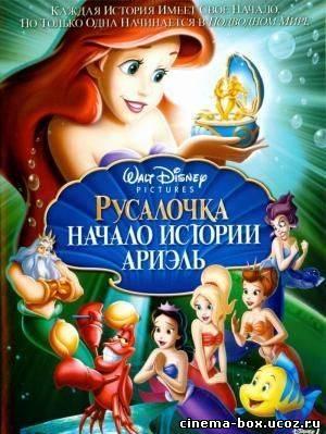 Фильмы смотреть онлайн в хорошем качестве HD 720p бесплатно