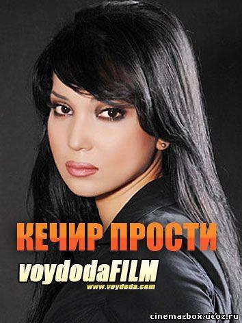 Узбек кино секс фото 405-686