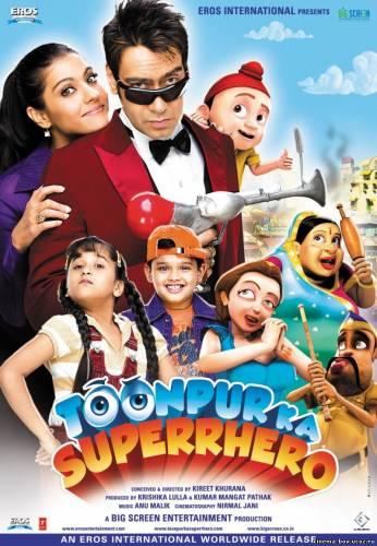 Фильм Хорошие Парни 2005